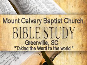 Mount Calvary Baptist Church Greenville SC
